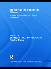 Spatial inequality in education and health care in China