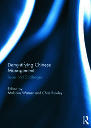 Demystifying Chinese Management - 1st Edition book cover