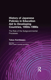 History of Japanese Policies in Education Aid to Developing Countries, 1950s-1990s: The Role of the Subgovernmental Processes