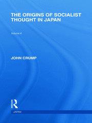 KŌTOKU SHŪSUI AND THE AMERICAN CONNECTION