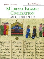 MEDIEVAL ISLAMIC CIV 2V SET - 1st Edition book cover