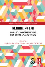 Rethinking EMI