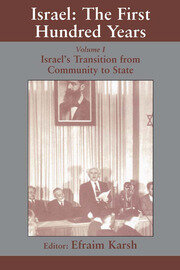 Israel: the First Hundred Years vol. I (Karsh) - 1st Edition book cover