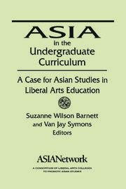 ASIA in the Undergraduate Curriculum