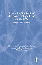 Great Adjustment: The Inevitable Choice for China's Economic Development