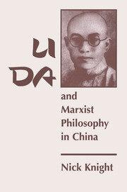 Li Da and Mao Zedong Thought