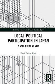 Local Political Participation in Japan: A Case Study of Oita