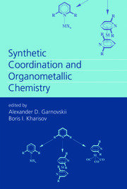 Synthetic Coordination a Organometallic Chemist - 1st Edition book cover