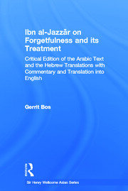 Ibn Al-Jazzar on Forgetfulness and Its Treatment