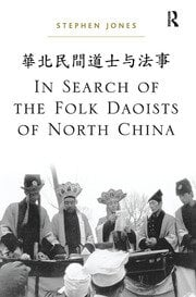 In Search of the Folk Daoists of North China RPD - 1st Edition book cover