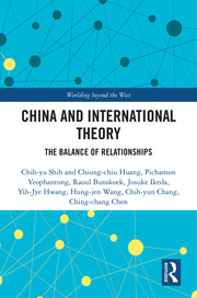 China and International Theory: The Balance of Relationships