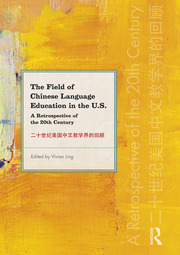 Featured Title - The Field of Chinese Language Education in the USA - 1st Edition book cover
