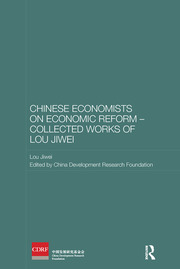 Chinese Economists on Economic Reform – Collected Works of Lou Jiwei