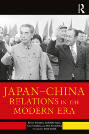 Japan–China Relations in The Modern Era