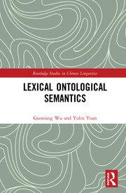 Lexical Ontological Semantics