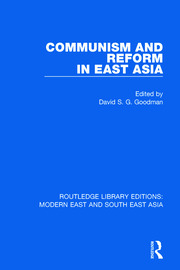 Communism and Reform in East Asia (RLE Modern East and South East Asia)