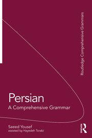 Persian: A Comprehensive Grammar
