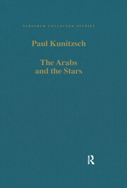 The Arabs and the Stars