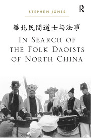 In Search of the Folk Daoists of North China - 1st Edition book cover