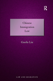 Chinese Immigration Law