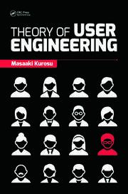 Theory of User Engineering