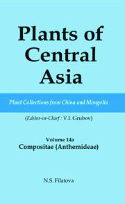 Plants of Central Asia - Plant Collection from China and Mongolia Vol. 14A: Compositae (Anthemideae)