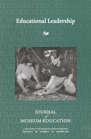 Educational Leadership: Journal of Museum Education 34:2 Thematic Issue