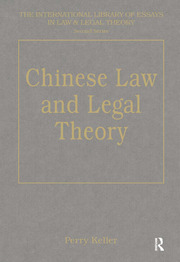 Chinese Law and Legal Theory