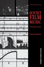 The ideological function of music in the war film.