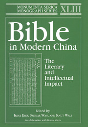 Bible in Modern China: The Literary and Intellectual Impact