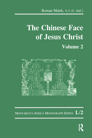 The Chinese Face of Jesus Christ: Volume 2