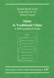 Islam in Traditional China: A Bibliographical Guide
