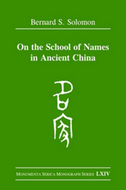 On the School of Names in Ancient China