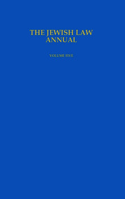 The Jewish Law Annual Volume 5
