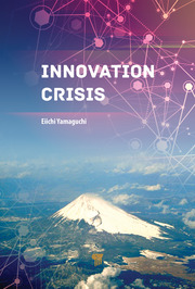 Innovation Crisis: Successes, Pitfalls, and Solutions in Japan